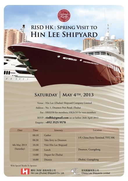 20130504_RISD HK Spring Visit To Hin Lee