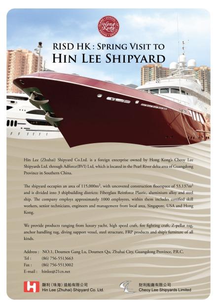20130504_RISD HK Spring Visit_Company Intro