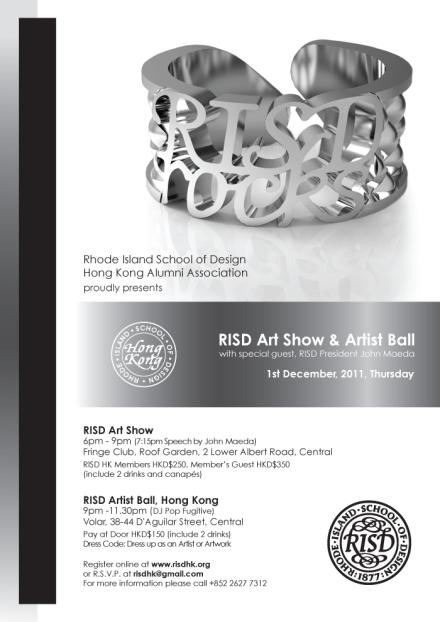 34035825-20111108_RISD_Event_poster