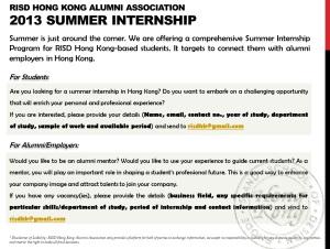 2013 RISD HK Summer Internship Leaflet