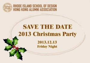 20131213_RISD HK Save The Date