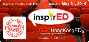 TEDxHKED