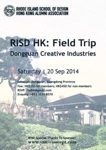 RISD HK Field Trip