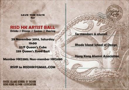 RISD HK Artist Ball