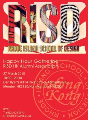 327 Happy Hour Invitation
