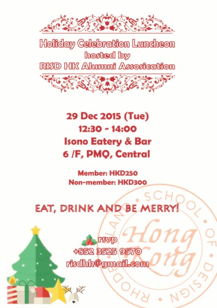 20151229_Holiday Luncheon