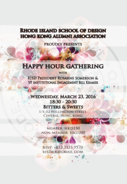 20160323_Happy Hour Gathering