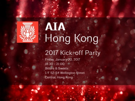 aia-hong-kong-2017-kick-off-party
