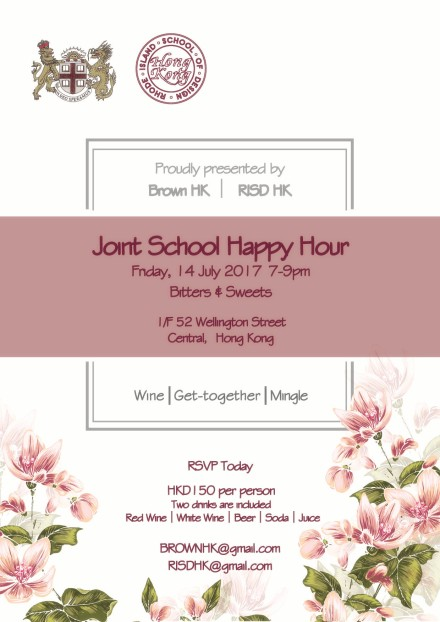 20170714_Joint School Happy Hour